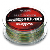 Varivas Avani Jigging 10x10 Max Power PE 600m