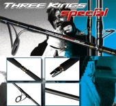 Jigging Master Three Kings Special 54S-UL